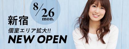 【速報】新宿個室会場がヒルトンホテルB1階にさらにNEW OPEN★