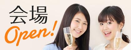 【長崎会場】20代中心★人気パーティーが開催中!