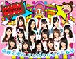 日本テレビ「AKBINGO!」にシャンクレールが紹介されました。