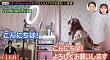 テレビ朝日「ノブナカなんなん?」でシャンクレールが紹介されました。