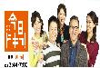 HBC北海道放送「今日ドキッ!」にシャンクレールが紹介されました。