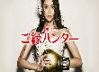 NHKドラマ(婚活ドラマ)向けの脚本用に、シャンクレールパーティーが取材を受けました。
