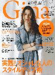 20代後半女性に人気のファッション誌『Gina 8月号』に、シャンクレールパーティーが紹介されました。