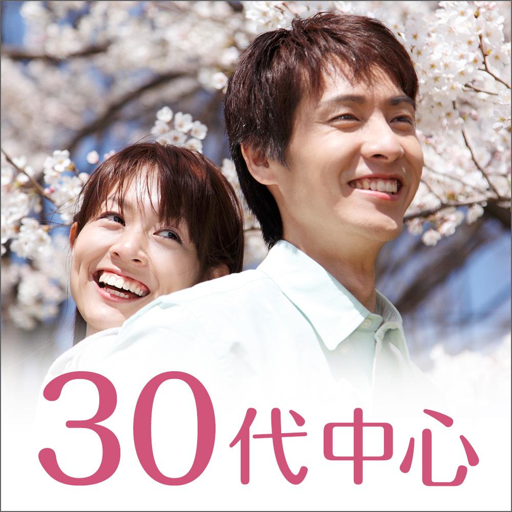 【2018GWスペシャル】30代中心/婚活・結婚前向き編