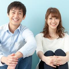 26歳~30歳限定/同世代恋活編恋活応援企画『カジュアルな出会いから始めよう!』