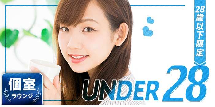 UNDER28