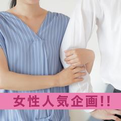 30代・40代/婚活・結婚前向き編◆輝くあなたを応援企画◆「生涯忘れられない恋を貴方と…」