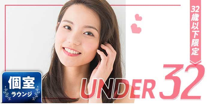 UNDER32B