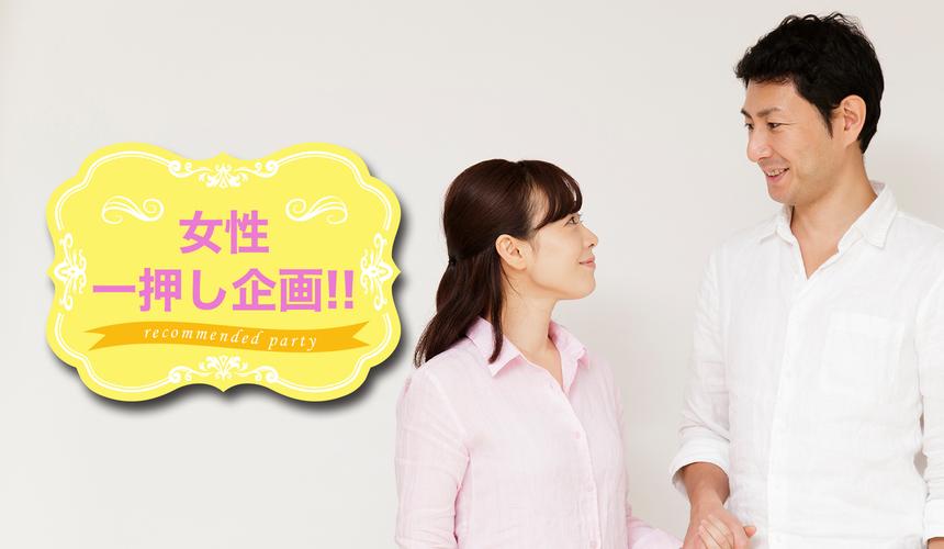 【シルバーweek特集】30代・40代/婚活・結婚前向き編 ◆輝くあなたを応援企画◆「生涯忘れられない恋を貴方と…」
