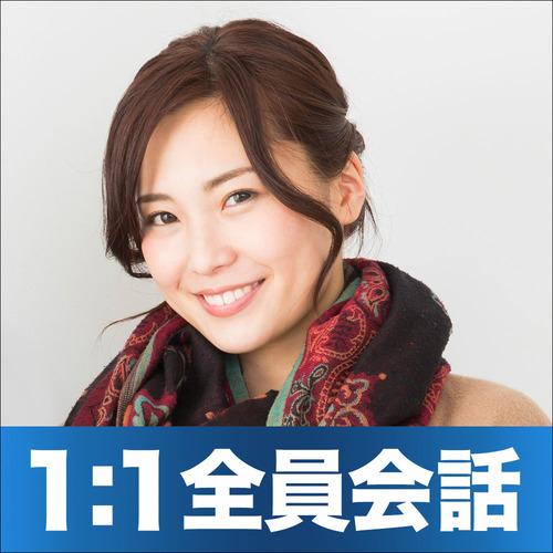 26歳~30歳限定/同世代恋活編※※同世代Festa※※『共通の話題で盛り上がっちゃおう♪』