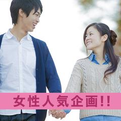 20代・30代中心/婚活・恋活編【特集】**恋愛から結婚へ**『次の恋を最後にしたい方へ…』