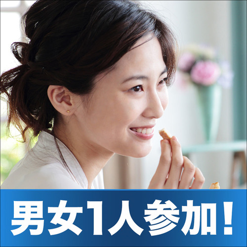 20代・30代/1人参加中心編