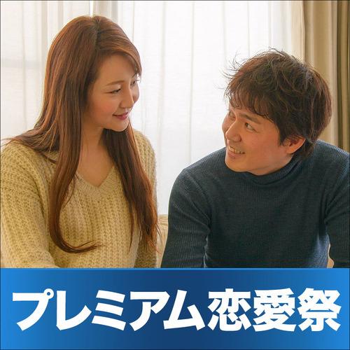 30代・40代/婚活・結婚前向き編