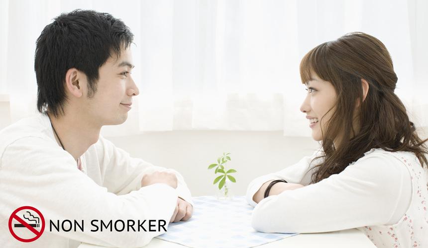 20代中心/恋活・友活編ノンスモーカー限定企画…『価値観重視★Myベストパートナー』