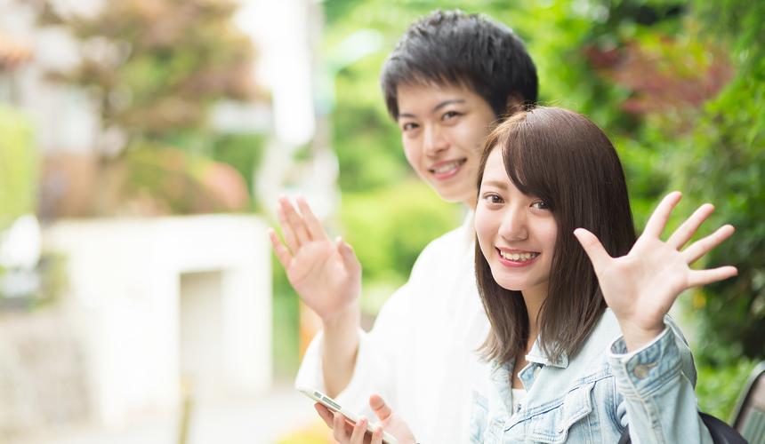 20代限定/恋活・友活編 …50%の偶然&50%のトキメキ~『最高の恋人募集中♪』
