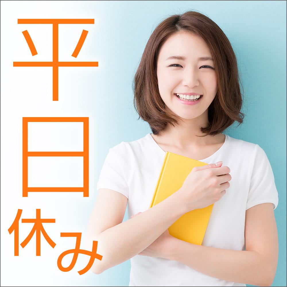 20代・30代中心/婚活編