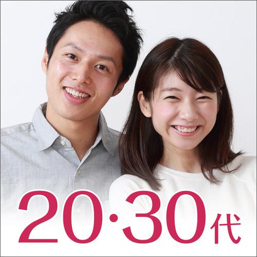 20代・30代中心/夜カツ編