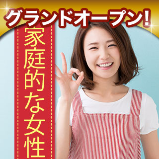 京都個室会場のパーティー結果報告