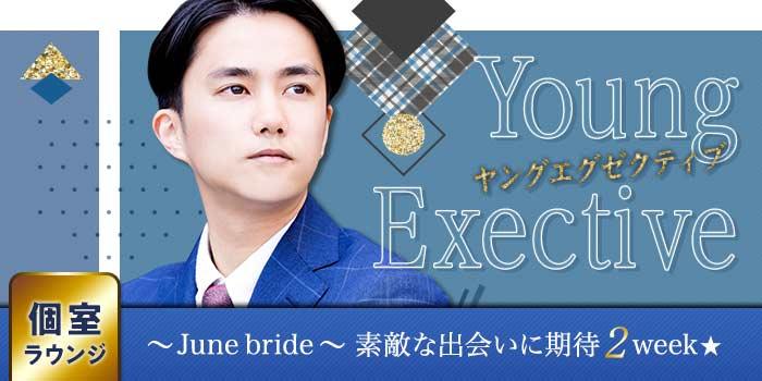 29f634c8d6ee2 愛知県 6月19日(水)19 30~  JR岡崎駅西口スグ ニクバル BLUE BEAR ...