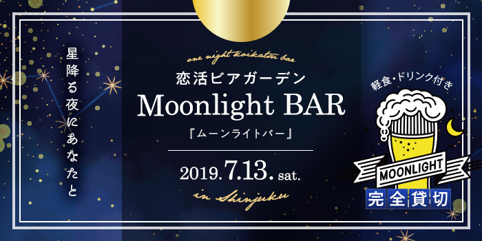 大阪駅前第2ビル会場のパーティー結果報告