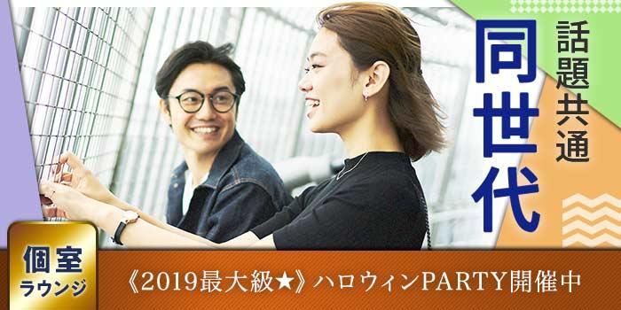 広島個室会場のパーティー結果報告