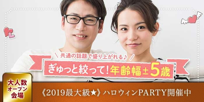 熊谷会場のパーティー結果報告