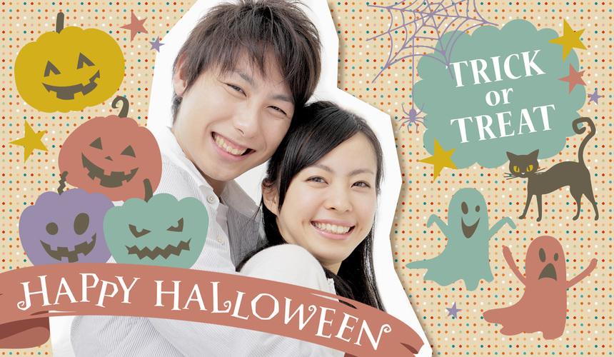 【Halloween企画】25歳~35歳男性vs20代女性/恋活・友活編Executiveな恋愛…『特別な貴方に贈る*サプライズ空間』