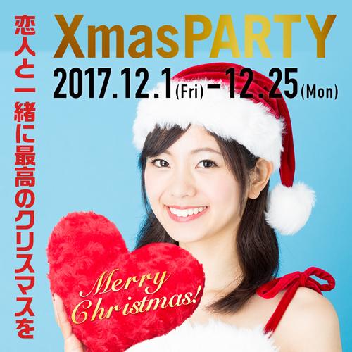 大阪個室会場のパーティー結果報告