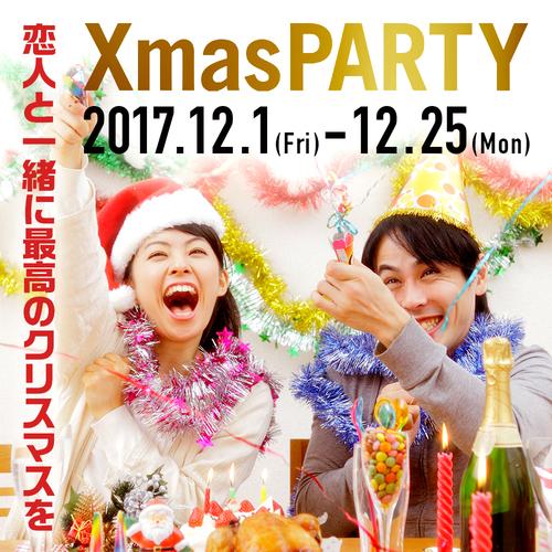 福島会場のパーティー結果報告