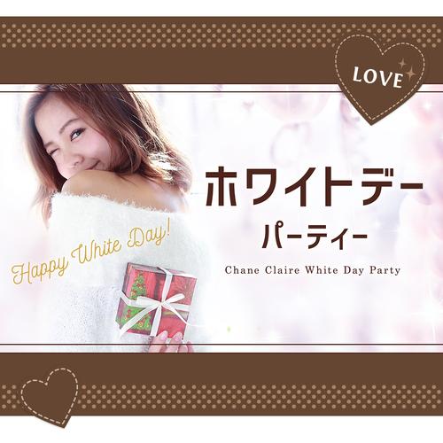 【White Day…★特集】20代限定/恋活・友活編