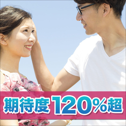 20代中心/恋活・友活編 男女1人参加多数…『カップルになって初デートに出かけよう』